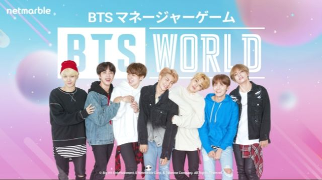 BTS WORLD