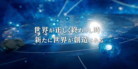 アルカ・ラスト 終わる世界と歌姫の果実