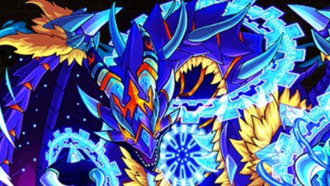 氷刻結晶龍 クロノス