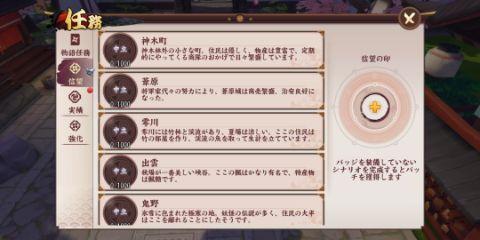 侍魂オンライン(サムライスピリッツ)