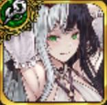 荊の魔女 エルエ