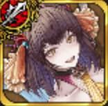竜宮の仙女 タマモ