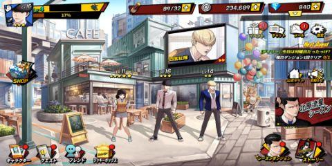 外見至上主義(ゲーム アプリ)