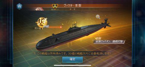 スーパー戦艦