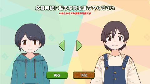 けものフレンズ3(けもフレ3)