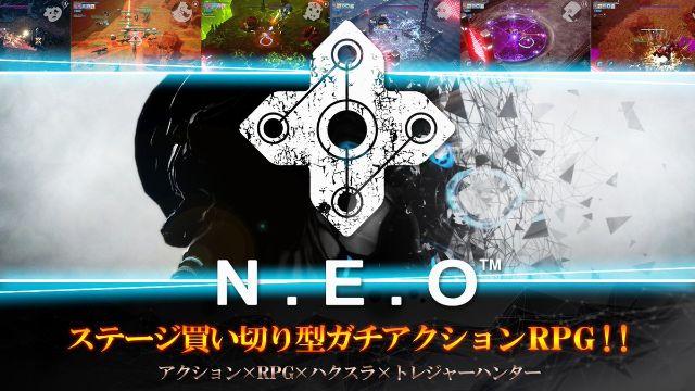 『N.E.O』ステージ買い切り型ガチアクションRPG!ハクスラ×トレジャーハンター