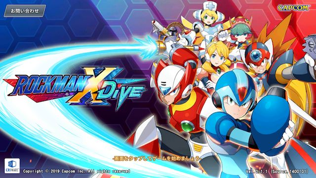 『ROCKMAN X DiVE』武器とアーマー装備で最強を目指せ!対戦モードや協力プレイで楽しもう