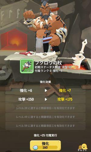うらら〜ハンターライフ〜