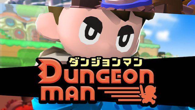 『ダンジョンマン』マルチプレイでバトル可能!超本格ひまつぶし対戦RPG