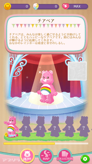 Care Bears™ FuwaFuwa BangBang(ケアベア™ フワフワバンバン)