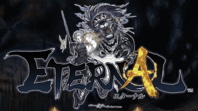 『ETERNAL(エターナル)』世界最高峰のグラフィックと音楽!超大型「国産」MMORPG