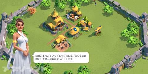 『Rise of Kingdoms ―万国覚醒―』(略称:ライキン)