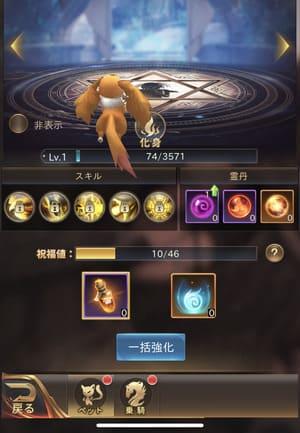伝説 魔 アプリ 剣