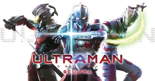 『ULTRAMAN BE ULTRA』あの感動をもう一度味わえる!自分だけのドリームチームを編成せよ