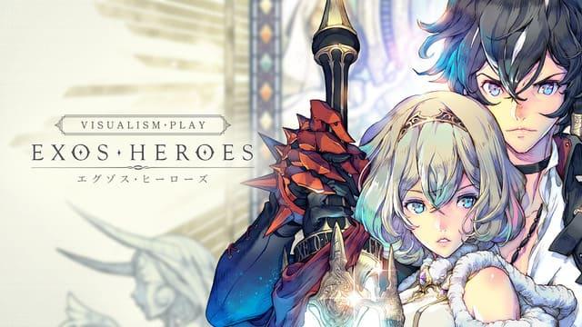 EXOS HEROES(エグゾスヒーローズ)