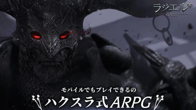『Raziel(ラジエル)』本格ダークファンタジーARPG!北欧神話に基づいた重厚な世界観