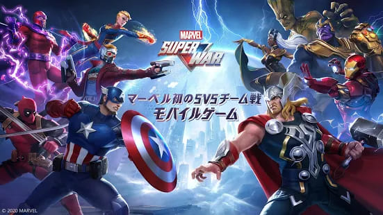 『マーベル スーパーウォー』5v5のスーパーヒーロー対決!フレンドを招待してチームを結成しよう