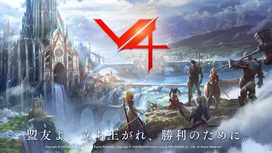 『V4』超大作MMORPG!装備はガチャではなくフィールドから入手し、レッドジェムで取引しよう