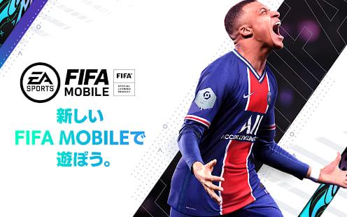 『FIFA MOBILE』公式ライセンスを持つ本格サッカーゲーム!自分だけのチームを作って成長させよう