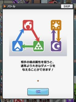 ライブ・ア・ヒーロー!