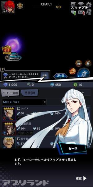 Noblesse:Zero (ノブレス:ゼロ)