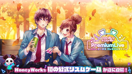 『HoneyWorks Premium Live』ハニワ初の公式リズムゲームが登場!完全フルカラーMV楽しもう