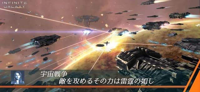 『Infinite Galaxy <インフィニット・ギャラクシー>』上古の宇宙遺跡、戦役ミッション、帝国要塞から旗艦の設計図を手に入れよう