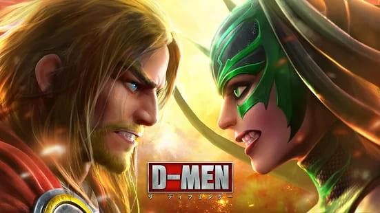 D-MEN ザ ディフェンダー
