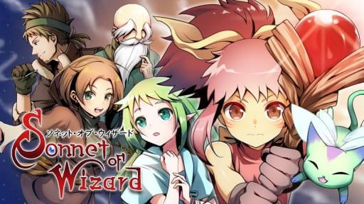 『ソネット・オブ・ウィザード』ユーザー同士のバトル等の往年のソーシャルゲームの機能も搭載!
