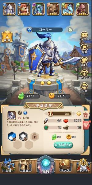 ソング·オブ·フェイト-勇者のダンジョン冒険物語