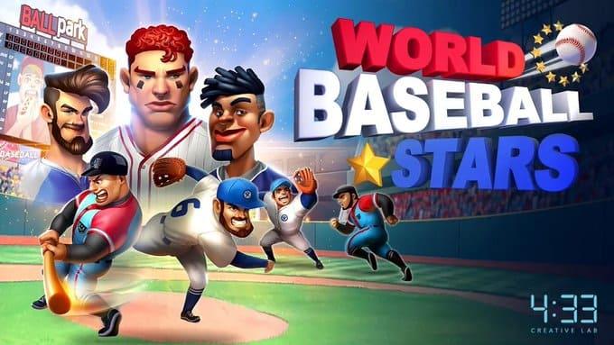 『ワールドベースボールスターズ』PvPで全世界を舞台に様々な人と対戦し、最強のプレイヤーを目指そう!