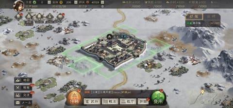 三國志 真戦8
