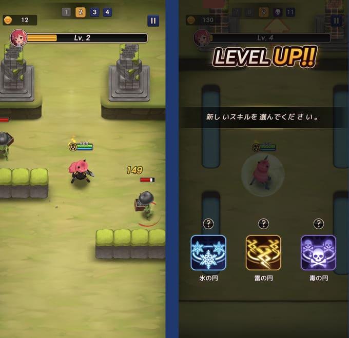 『破産魔王』片手で操作できる簡単アクションローグライクゲーム