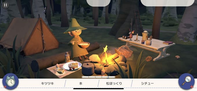 『ムーミン谷の探しもの』3Dアニメを再現した美しい世界で楽しめるアイテム探しゲーム