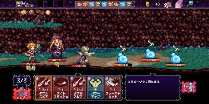 『デビラビローグ』ゲームレビュー評価!最強デッキを構築して挑むローグライトRPG