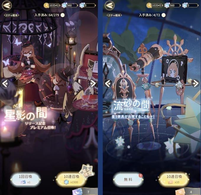 『フェアリースフィア(フェアリス)』ゲームレビュー評価!妖精を育てる癒やし系箱庭ゲーム