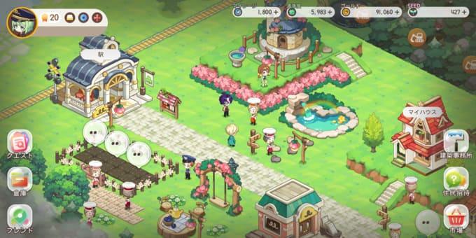 『夢みるクローバータウン』ゲームレビュー評価!ゆるふわでかわいいキャラコレクト系まちづくりゲーム
