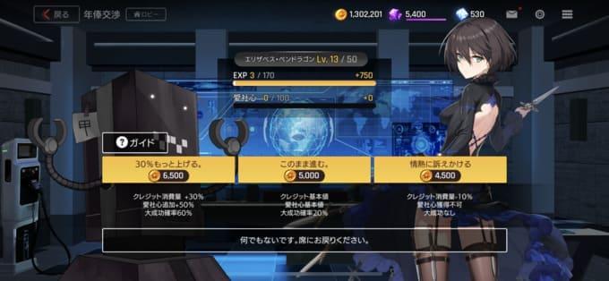 『カウンターサイド』ゲームレビュー評価!戦略性の高い全領域抗戦型タワーディフェンス