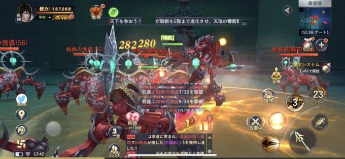 『龍武モバイル』ゲームレビュー評価!3年にわたって制作された玄幻MMORPG