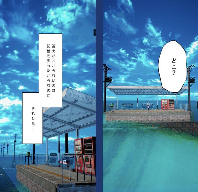 『謎と記憶のラビリンス』ゲームレビュー評価!漫画に飛び込み謎を解く3D脱出ゲーム