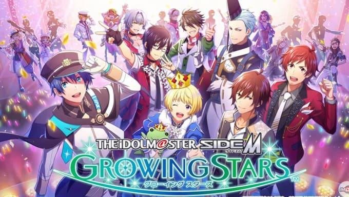 アイドルマスター SideM GROWING STARS
